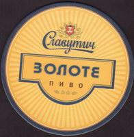 Pivní tácek slavutych-16-small