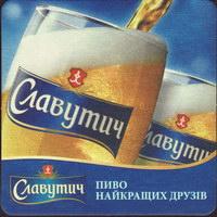 Pivní tácek slavutych-20-oboje-small