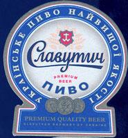 Pivní tácek slavutych-3