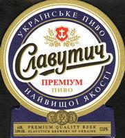 Pivní tácek slavutych-6-oboje-small