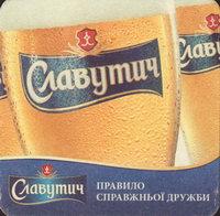 Pivní tácek slavutych-8-oboje-small