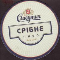 Pivní tácek slavutych-9-small