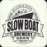Beer coaster slow-boat-1-small