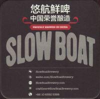Pivní tácek slow-boat-1-zadek-small