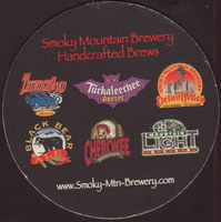 Beer coaster smoky-mountain-copper-cellar-2-zadek-small