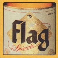 Beer coaster societe-des-brasseries-et-boissons-gazeuses-du-niger-1