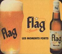 Beer coaster societe-des-brasseries-et-boissons-gazeuses-du-niger-3