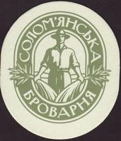Pivní tácek solomenskaya-pivovarnya-1-small