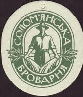 Pivní tácek solomenskaya-pivovarnya-2-small