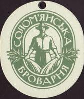 Pivní tácek solomenskaya-pivovarnya-3-small
