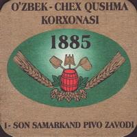 Beer coaster son-pivo-zavodi-pulsar-1-zadek-small