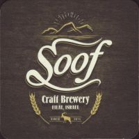 Beer coaster soof-1-small