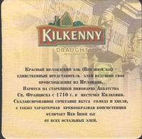 Beer coaster st-francis-abbey-17-zadek
