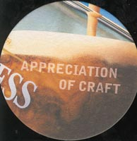 Beer coaster st-jamess-gate-46-oboje