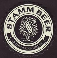 Pivní tácek stamm-1-small