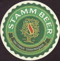 Pivní tácek stamm-2-small