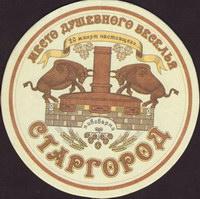 Pivní tácek stargorod-2-small