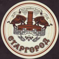 Pivní tácek stargorod-5-small