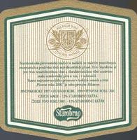 Pivní tácek starobrno-18-zadek