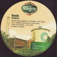 Pivní tácek starobrno-87-zadek