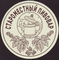 Beer coaster staromestnyi-pivovar-restaurant-1-small