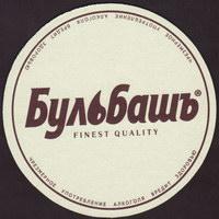 Beer coaster staromestnyi-pivovar-restaurant-1-zadek-small