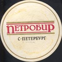 Beer coaster stepan-razin-1-zadek