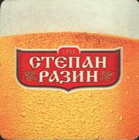 Pivní tácek stepan-razin-10-small