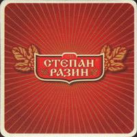 Pivní tácek stepan-razin-10-zadek-small