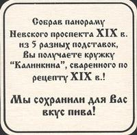 Pivní tácek stepan-razin-5-zadek
