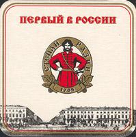 Pivní tácek stepan-razin-5