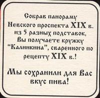 Pivní tácek stepan-razin-9-zadek