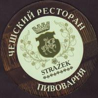 Bierdeckelstrazek-1-zadek-small