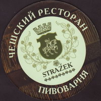 Bierdeckelstrazek-2-zadek-small