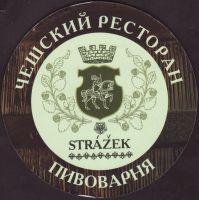 Bierdeckelstrazek-6-zadek-small