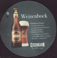 Beer coaster sudbrack-28