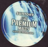Pivní tácek suntory-1-small
