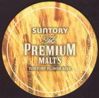 Beer coaster suntory-2-small