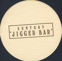 Beer coaster suntorys-1