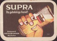 Pivní tácek supra-56-small
