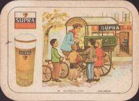 Pivní tácek supra-63-small