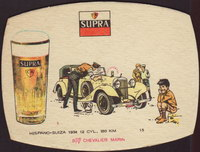 Beer coaster supra-7-small