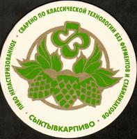 Pivní tácek syktyvkar-pivo-1-small
