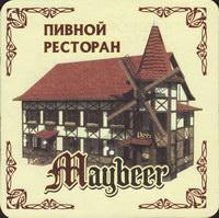Pivní tácek syktyvkar-pivo-3-zadek-small