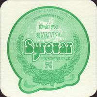 Pivní tácek syrovar-5-small