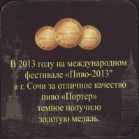 Pivní tácek tagilskoe-1-zadek-small