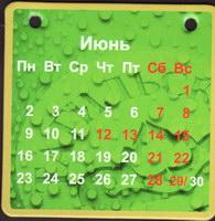 Pivní tácek tagilskoe-11-zadek-small