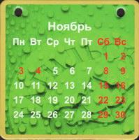 Pivní tácek tagilskoe-17-zadek-small
