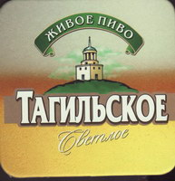 Pivní tácek tagilskoe-2-small