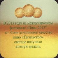 Pivní tácek tagilskoe-2-zadek-small